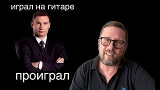 Попрощайтесь Виталиком