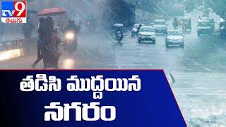 మళ్లీ మొదలైన వాన : Heavy Rains In Hyderabad - TV9 - TV9