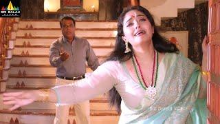 Latest Telugu Movie Scenes | Mumtaj Cheating Sonu Sood | Aagadu | Mahesh Babu @SriBalajiMovies - SRIBALAJIMOVIES
