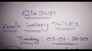 Win more money with used Allboard tricks | Kerala Lottery Tricks Video Tamil | 07.01.2020