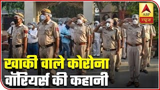 Stories of 'Heroes In Khakee' amid coronavirus crisis | Special Report - ABPNEWSTV