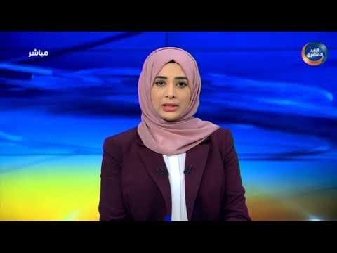 نشرة أخبار الخامسة مساءً | عرض عسكري للقوات الجنوبية بمقر اللواء أول مشاة بحري في سقطرى (4 ديسمبر)