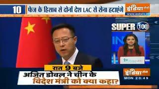आज की 100 बड़ी ख़बरें | Super 100 | July 6, 2020 (IndiaTV) - INDIATV