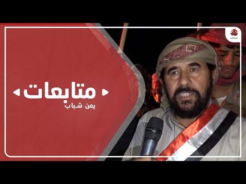 مأرب .. قيادات حزبية وقبلية توقد شعلة سبتمبر في جبهة صرواح