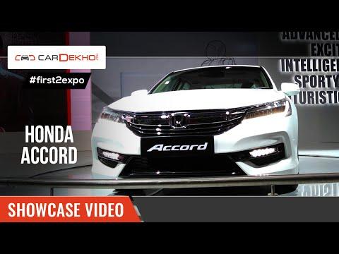 #first2expo | 2016 Honda Accord Showcase Video | CarDekho@AutoExpo