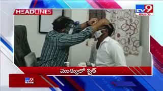 TV9 Telugu Headlines @ 7 AM  || 10 June 2021 - TV9 - TV9