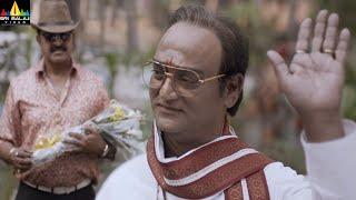 Lakshmis NTR Movie NTR and Mohan Babu Scene | RGV Latest Telugu Movies @SriBalajiMovies - SRIBALAJIMOVIES
