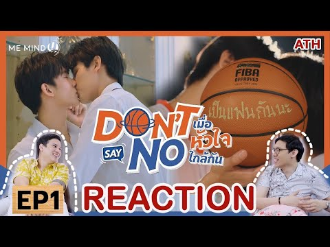 REACTION-|-EP1-|-Don't-Say-No-
