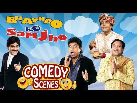 connectYoutube - Bhavnao Ko Samjho - All Comedy Scenes - Johnny Lever - Kapil Sharma #Indian Comedy