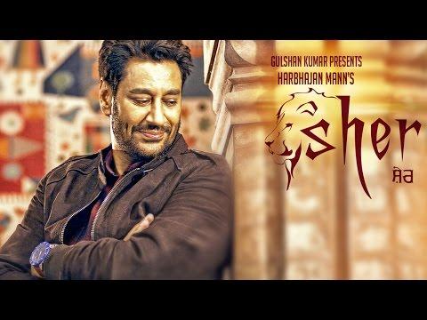Sher Lyrics - Harbhajan Mann | Tigerstyle