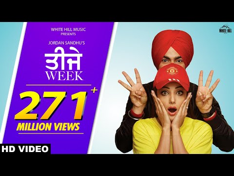 Teeje Week Full HD Video Song With Lyrics | Mp3 Download