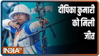 Tokyo Olympics: महिला तीरंदाज Deepika Kumari को मिली जीत, दूसरे दौर में बनाई जगह - INDIATV