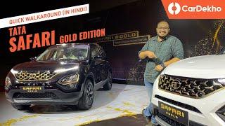 Tata Safari Gold Edition: सोना ही सोना!   New Features, MUST WATCH!