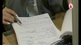 Menores están más seguros en escuelas según médicos del Hospital Nacional de NIños
