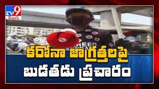 కరోనా థర్డ్ వేవ్ పై బుడతడు ప్రచారం || Vijayawada - TV9 - TV9