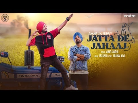 JATTA DE JAHAAJ LYRICS (The Tractor Song) - Amar Sandhu | MixSingh