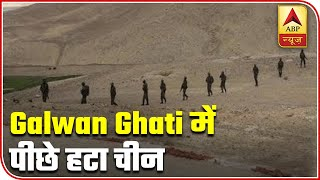 Diplomatic win for India! China moves back in Galwan | Ground report - ABPNEWSTV