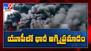 Fire breaks out at Moradabad in Uttar Pradesh - TV9 - TV9
