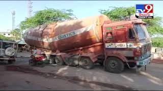 Andhra Pradesh : నరకప్రాయంగా కర్నూలు-బళ్లారి ప్రధాన రహదారి - TV9 - TV9
