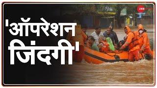 Maharashtra: बिना थके बिना रुके NDRF का रेस्क्यू अभियान | Raigad | Latest News | Hindi News - ZEENEWS