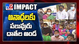 TV9 Impact : సాయానికి ముందుకు వస్తున్న దాతలు - TV9 - TV9