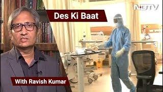 Des Ki Baat With Ravish Kumar, May 25, 2020 - NDTV