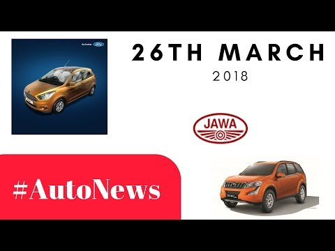 Mahindra Petrol Engine, Maruti in Train, New Figo, Jawa bike, CBR 250 | #AutoNews