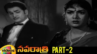 Navarathri Telugu Full Movie | Akkineni Nageswara Rao | Savitri | Gummadi | Part 2 | Mango Videos - MANGOVIDEOS