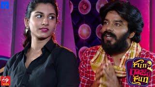 Fun Raja Fun Latest Promo - 16th June 2020 - Sudigali Sudheer,Vishnu Priya - Daily 7:00 PM in Etv - MALLEMALATV