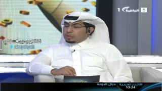 فيديو:حسن خليفه كنت مع خروج محمد نور من الاتحاد