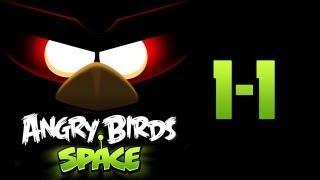 Angry Birds Space Level 1-1 - 3 Star Walkthrough