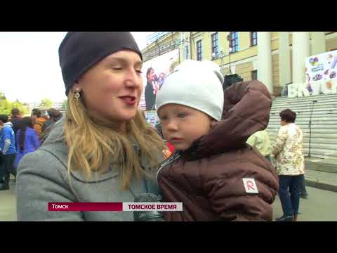 200 тысяч человек отпраздновали День томича, который прошёл в областном центре в минувшие выходные