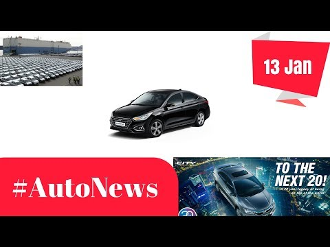 connectYoutube - #AutoNews | Electric Kwid, Hyundai Verna 1.4, GST issue, Jeep Engine in Tata