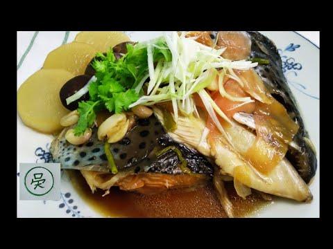 หัวปลาแซลมอนต้มซีอิ้ว-ทำแบบง่า