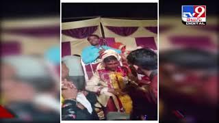 Viral Video : మండపంలోనే రెచ్చిపోయిన పెళ్ళికొడుకు- TV9 - TV9
