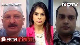 Sawaal India Ka: क्या Vaccine की कमी से निपटने के लिए गैप बढ़ाया? - NDTVINDIA