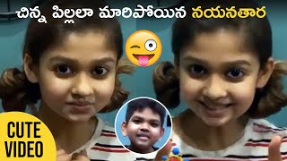 Super Cute Nayanthara and Vignesh Shivan  Funny Video - Nayanthara & Vignesh Shivan Turns Kids - TFPC