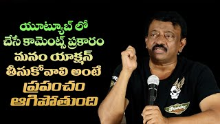 Director RGV Strong Response to Female Reporter |  Murder Telugu Movie Press Meet | IG Telugu - IGTELUGU