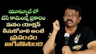 Director RGV Strong Response to Female Reporter    Murder Telugu Movie Press Meet   IG Telugu - IGTELUGU