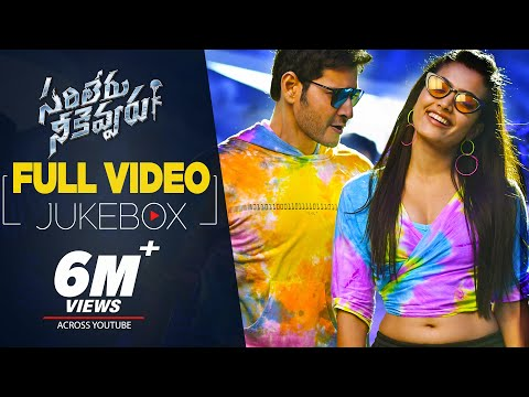 Sarileru Neekevvaru Video Songs Jukebox | Mahesh Babu, Rashmika, Tamannaah, Anil Ravipudi | DSP