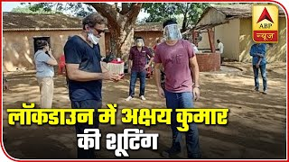 Akshay Kumar & R Balki shoot an ad film with special permission amid lockdown - ABPNEWSTV