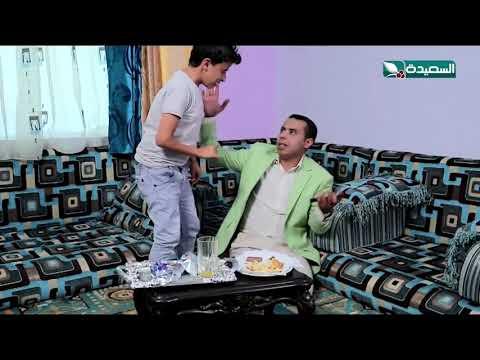 صلاح الوافي في أجمل مشهد كوميدي في #الصهير_صابر