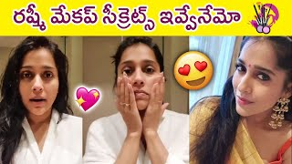Anchor Rashmi Pre Makeup Routine | Rashmi Gautam | Beauty Secret | Rajshri Telugu - RAJSHRITELUGU