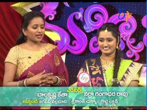 Star Mahila  8th April 2017   Full Episode   ETV Telugu   cinevedika.com