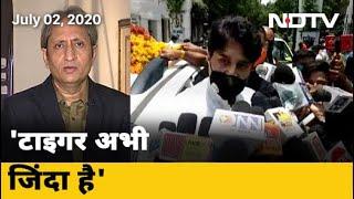 सरकार Shivraj की, दबदबा Scindia का | Prime Time With Ravish Kumar - NDTVINDIA