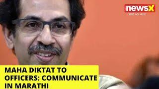 Maha Diktat to Officers: Communicate in Marathi  NewsX - NEWSXLIVE