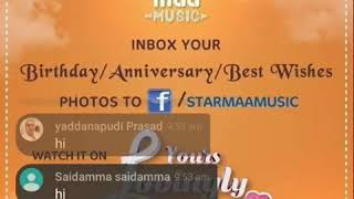 Wish Your Loved One's In Comment Section & Watch It On Tv - MAAMUSIC