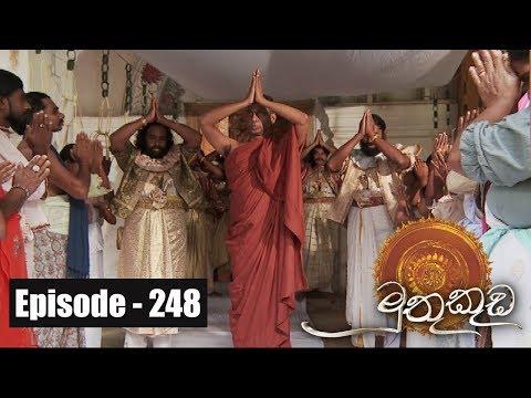 connectYoutube - Muthu Kuda | Episode  248 17th January 2018