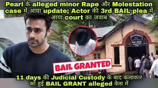 Case UPDATE | Alleged RAPE case में आया बड़ा मोड; 11 days की judicial custody के बाद मिल गयी है BAIL - TELLYCHAKKAR