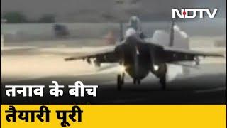 LAC पर लड़ाकू विमानों ने भरी उड़ान - NDTVINDIA